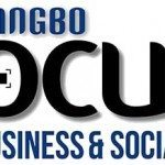 Business Club & Social Club_logo333