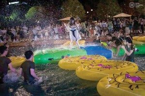 Hua Maoyue Pool Party