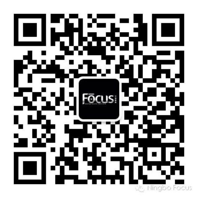 Ningbo Focus Wechat QR Code